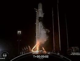 Webcast SpaceX