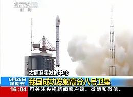 chinesisches Staatsfernsehen