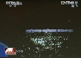 CCTV/CNTV