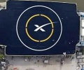 Gro�e Ambitionen bei SpaceX