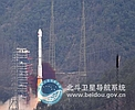 China: Navigationssatellit BeiDou-3 M3-S im All