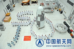 Spacechina
