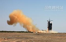 Chinesisches Verteidigungsministerium