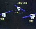 China: Satellitentriplett Yaogan-30 04 gestartet